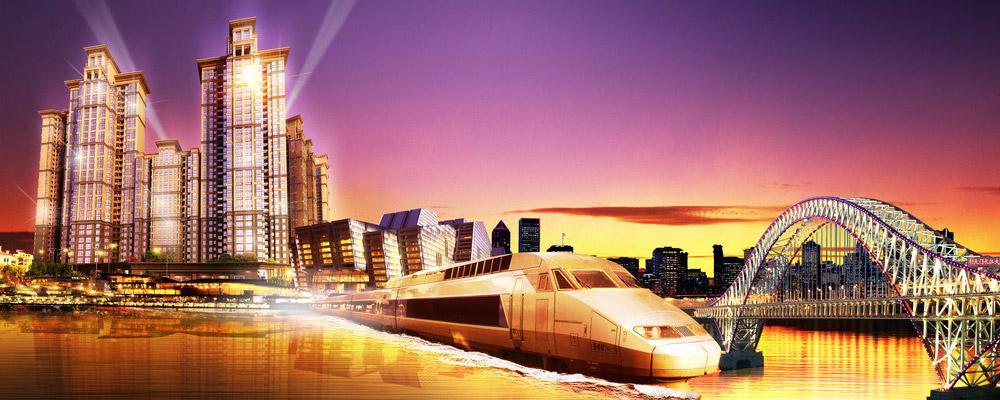 中国中铁航空港建设集团