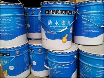 防水涂料销售