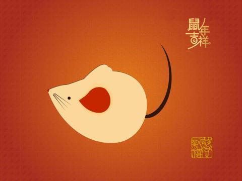 内蒙古汗都伟业建材有限公司祝您2020年新春快乐